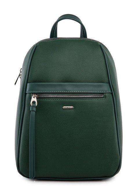 Зелёный рюкзак David Jones - 2999.00 руб