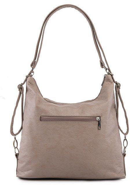 Бежевая сумка мешок S.Lavia (Славия) - артикул: 980 601 25 - ракурс 3