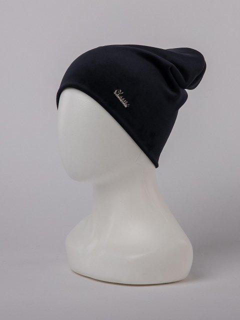 Синяя шапка Classic - 599.00 руб