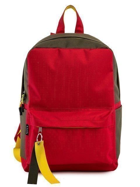 Красный рюкзак S.Lavia - 1609.00 руб