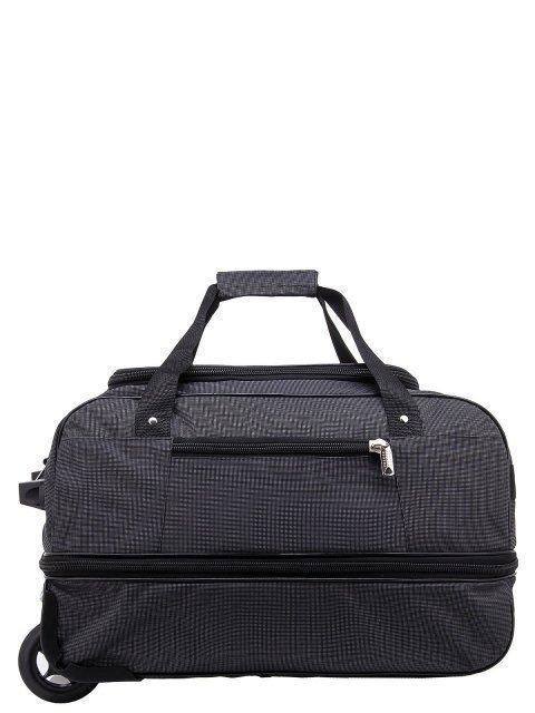 Серый чемодан Lbags - 2790.00 руб