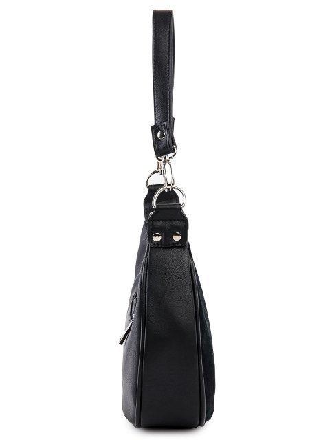 Чёрная сумка мешок S.Lavia (Славия) - артикул: 1237 99 01 - ракурс 2