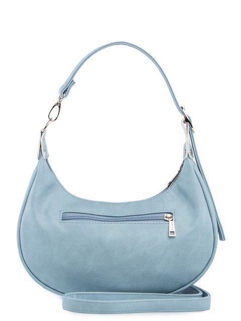 Голубая сумка мешок S.Lavia (Славия) - артикул: 1234 323 34 - ракурс 3