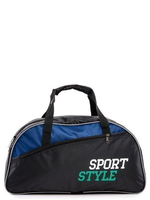 Чёрная дорожная сумка Across - 1099.00 руб