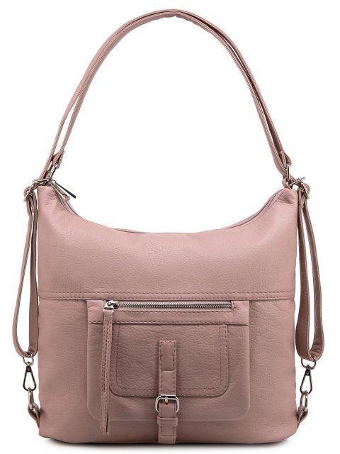 Розовая сумка мешок S.Lavia - 2199.00 руб