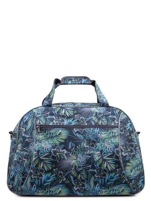 Голубая дорожная сумка S.Lavia - 1299.00 руб