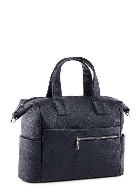 Синяя сумка классическая S.Lavia (Славия) - артикул: 1188 902 70 - ракурс 1