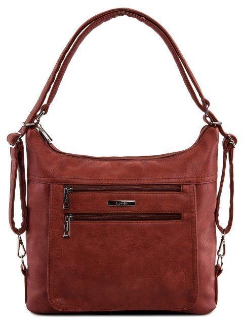Красная сумка мешок S.Lavia - 1791.00 руб