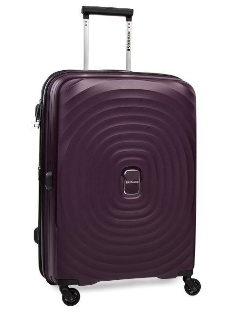 Фиолетовый чемодан REDMOND - 7899.00 руб
