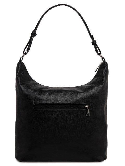 Чёрная сумка мешок S.Lavia (Славия) - артикул: 1187 601 01  - ракурс 3