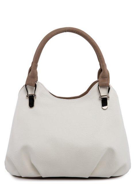 Белая сумка классическая S.Lavia - 1679.00 руб