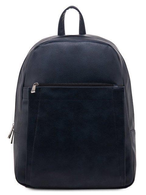 Синий рюкзак S.Lavia - 2299.00 руб