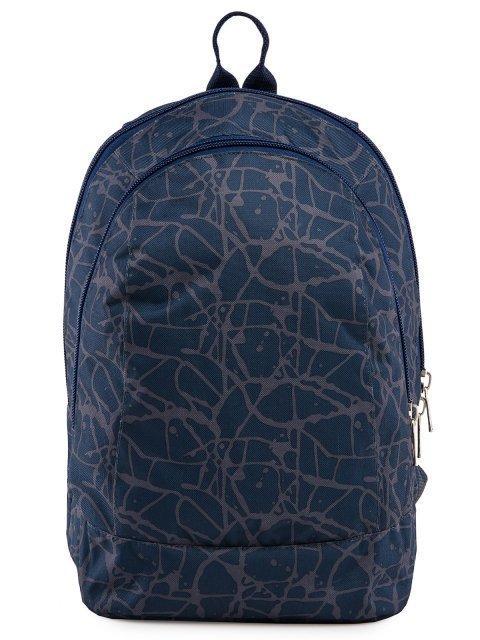 Синий рюкзак Lbags - 1199.00 руб
