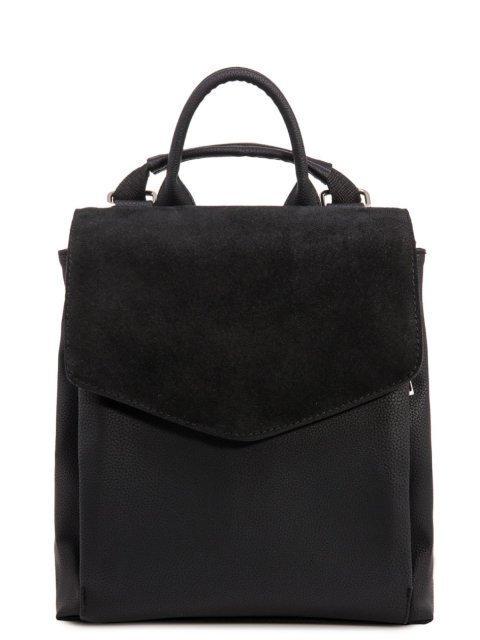 Чёрный рюкзак S.Lavia - 2519.00 руб