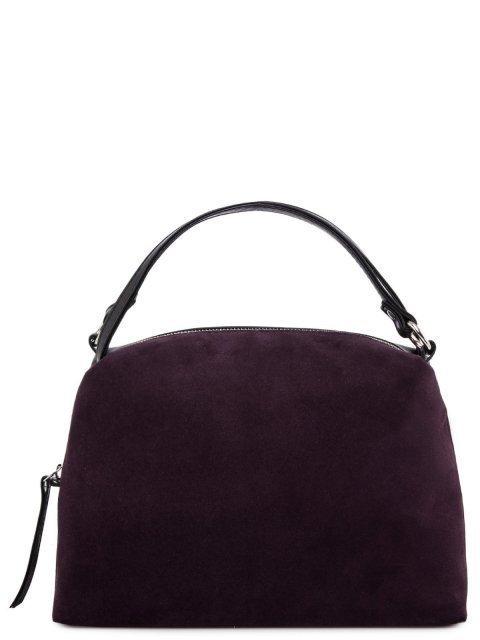 Фиолетовый саквояж S.Lavia - 2299.00 руб
