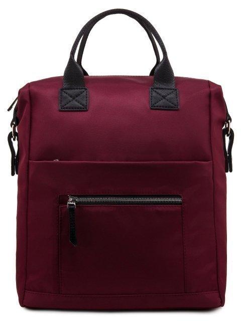 Бордовый рюкзак S.Lavia - 1959.00 руб