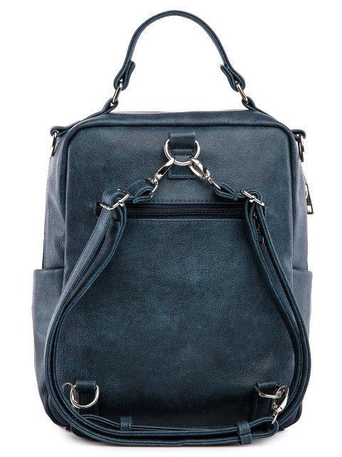 Синий рюкзак S.Lavia (Славия) - артикул: 1215 886 70 - ракурс 3