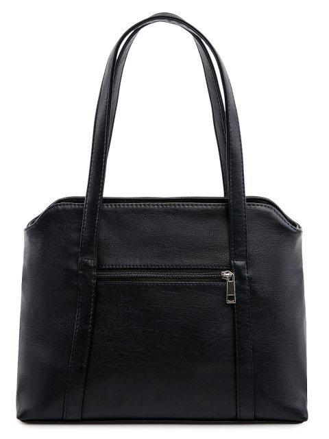 Чёрная сумка классическая S.Lavia (Славия) - артикул: 1139 901 01 - ракурс 3