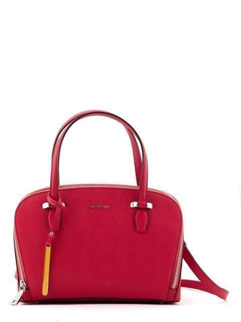 Красная сумка классическая Cromia - 7995.00 руб