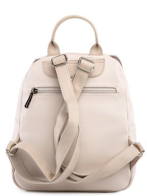 Бежевый рюкзак David Jones (Дэвид Джонс) - артикул: 0К-00026166 - ракурс 3