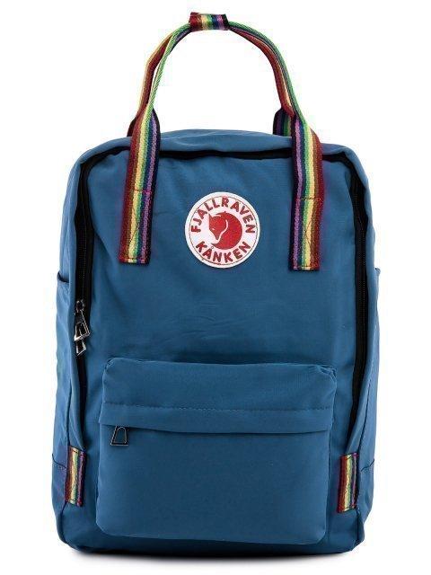 Синий рюкзак Angelo Bianco - 1499.00 руб