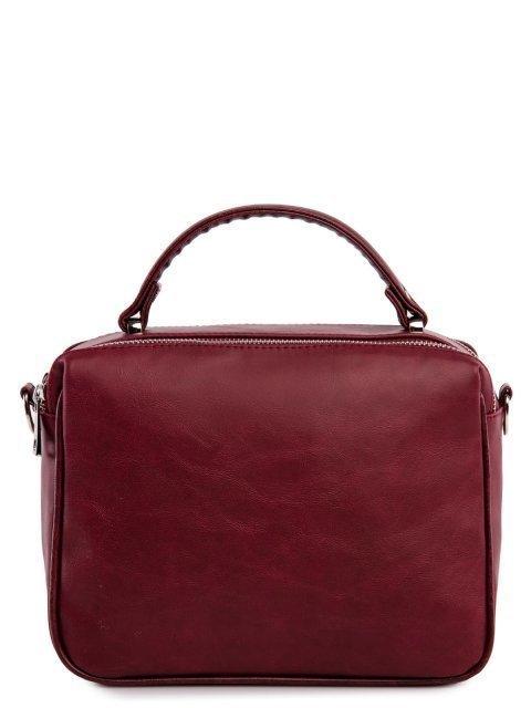 Бордовая сумка планшет S.Lavia - 1890.00 руб