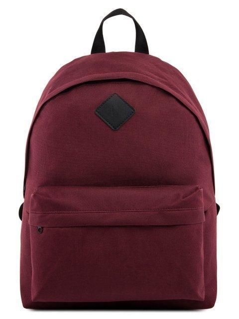 Бордовый рюкзак S.Lavia - 839.00 руб