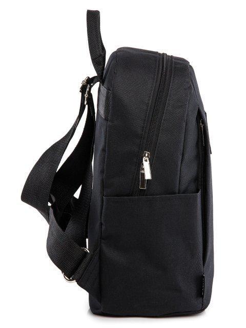 Чёрный рюкзак S.Lavia (Славия) - артикул: 00-75 00001 - ракурс 2