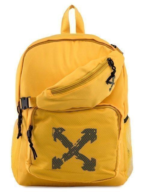 Жёлтый рюкзак Angelo Bianco - 1599.00 руб