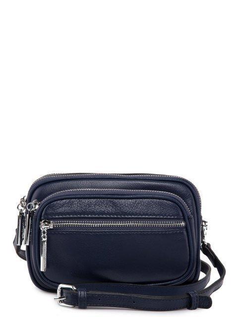 Синяя сумка планшет Polina - 4678.00 руб