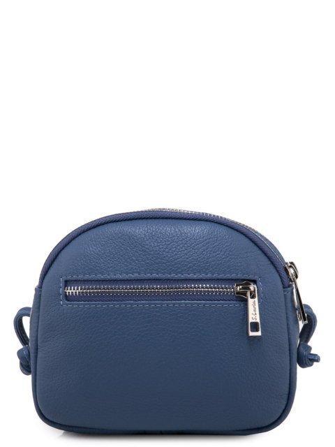 Голубая сумка планшет S.Lavia (Славия) - артикул: 0072 12 73 - ракурс 3