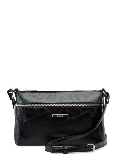 Зелёная сумка планшет S.Lavia - 1609.00 руб