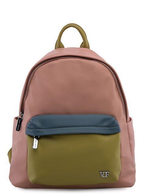Розовый рюкзак Fabbiano - 3299.00 руб