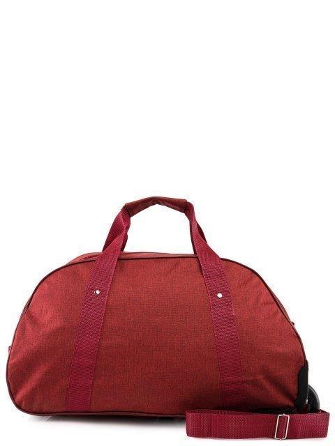 Бордовый чемодан Lbags (Эльбэгс) - артикул: К0000020770 - ракурс 3