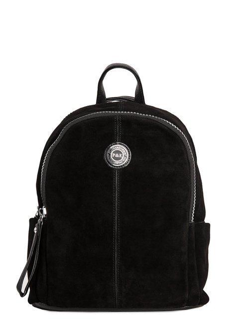 Чёрный рюкзак Polina - 3256.00 руб