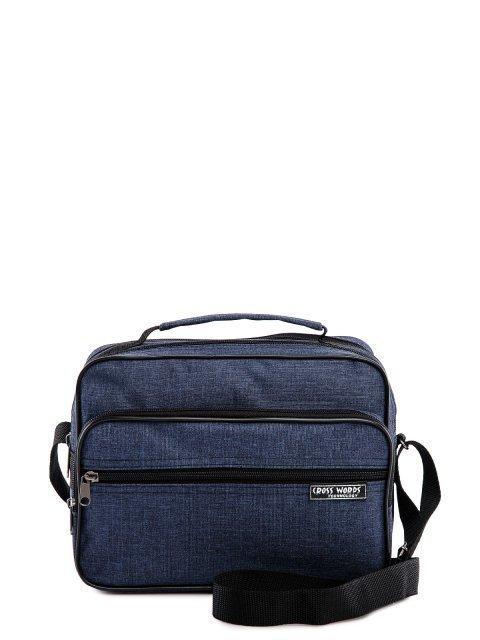 Синяя сумка планшет S.Lavia - 699.00 руб