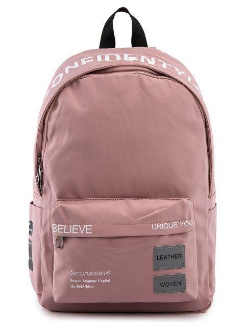 Розовый рюкзак Angelo Bianco - 1499.00 руб