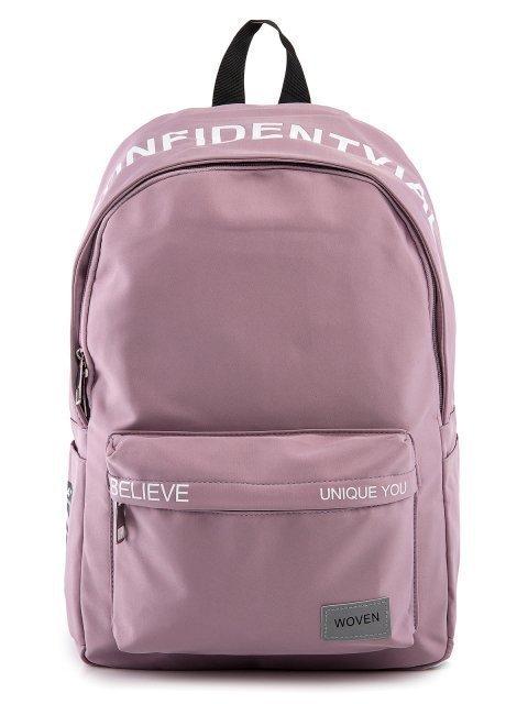 Сиреневый рюкзак Angelo Bianco - 1499.00 руб