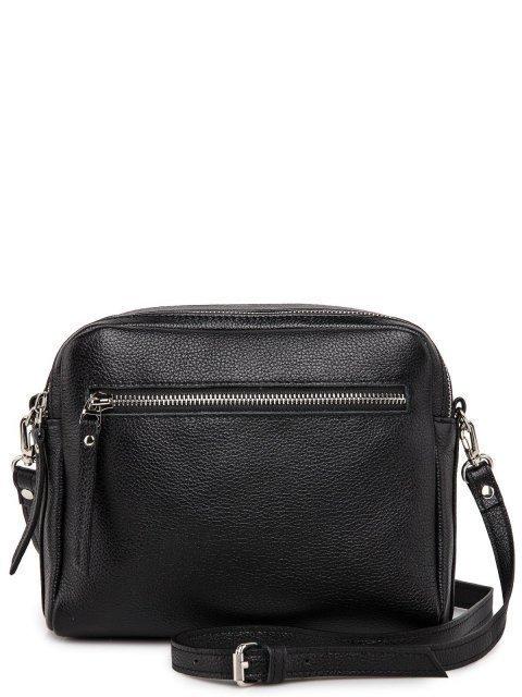 Чёрная сумка планшет S.Lavia - 4375.00 руб