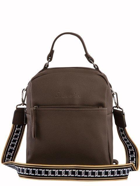 Коричневый рюкзак S.Lavia - 2449.00 руб