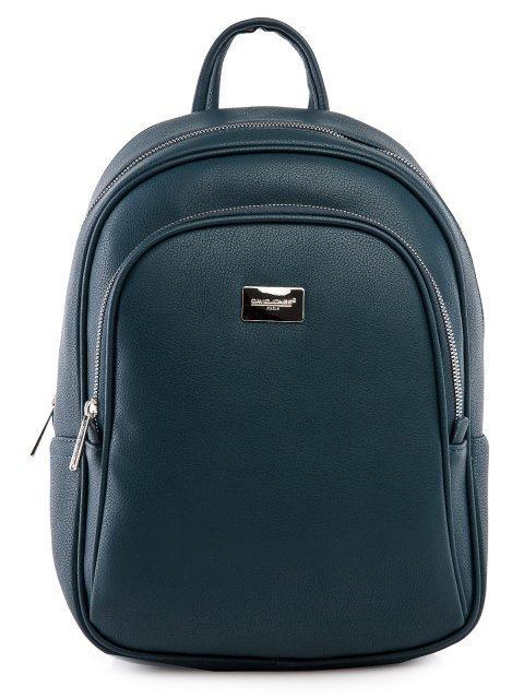 Зелёный рюкзак David Jones - 2899.00 руб