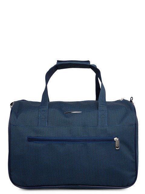 Синяя дорожная сумка Lbags - 899.00 руб