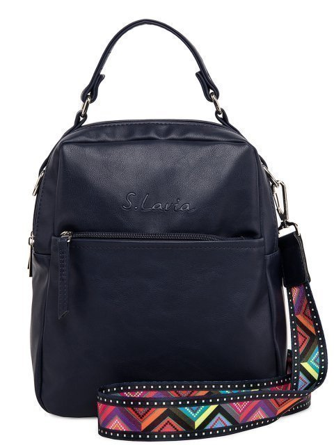 Синий рюкзак S.Lavia - 2449.00 руб