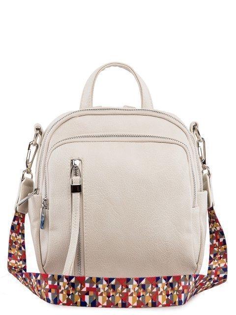 Молочный рюкзак S.Lavia - 2449.00 руб