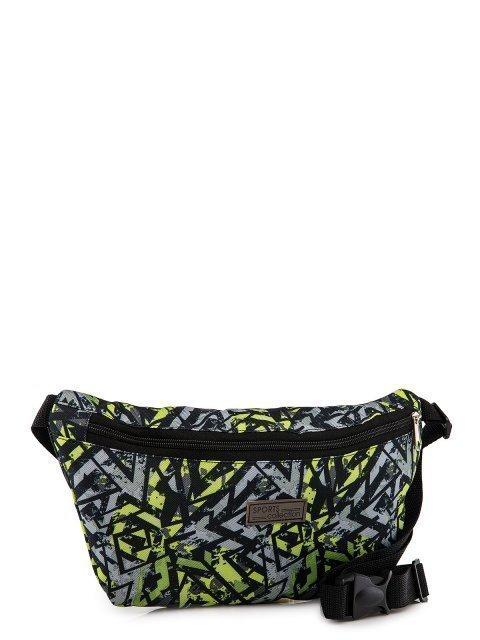 Зелёная сумка на пояс Lbags (Эльбэгс) - артикул: 0К-00027787 - ракурс 1