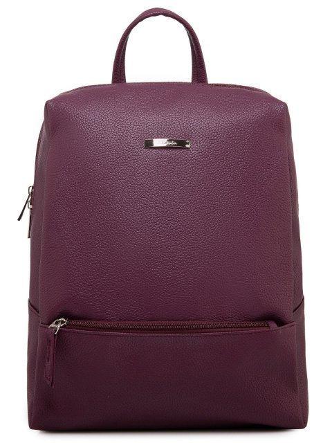 Бордовый рюкзак S.Lavia - 2239.00 руб