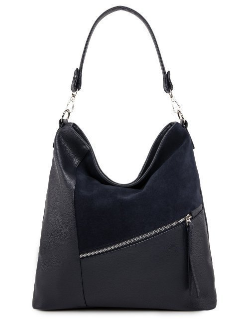 Синяя сумка мешок S.Lavia - 2299.00 руб