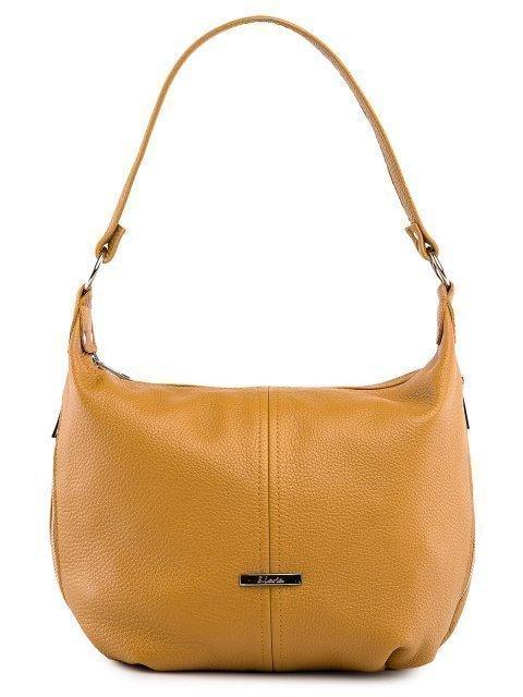 Жёлтая сумка мешок S.Lavia - 4340.00 руб