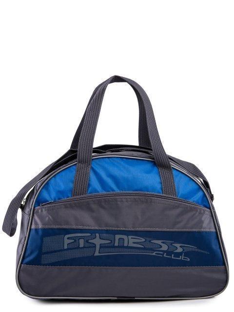Серая дорожная сумка Across - 699.00 руб