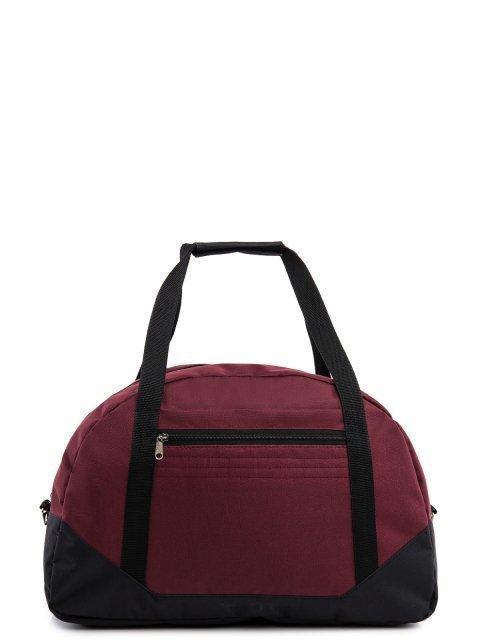Бордовая дорожная сумка S.Lavia - 1119.00 руб